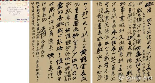 名家信札手稿屡创天价 为何名家信札手稿如此受青睐?