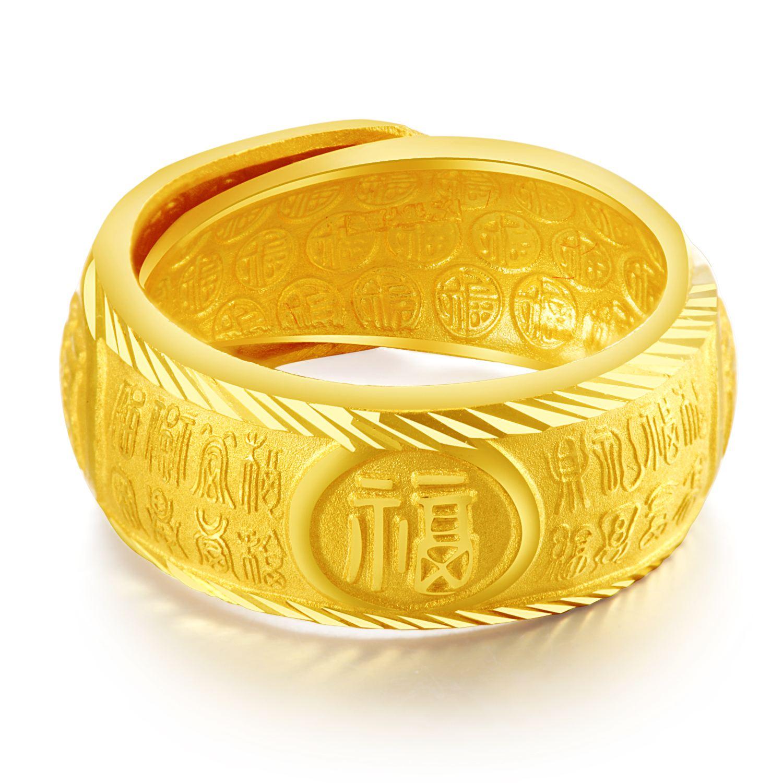 黄金价格长期前景看涨