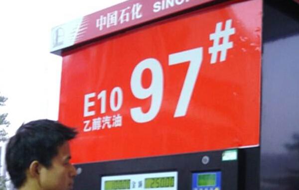 国内将推车用乙醇汽油 到2020年基本实现全覆盖
