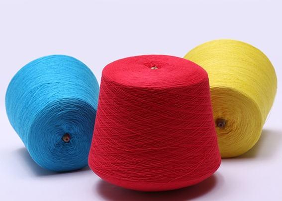 棉纱期货合约规则