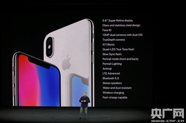 苹果发布iPhone X 支持Face ID价格将要破万