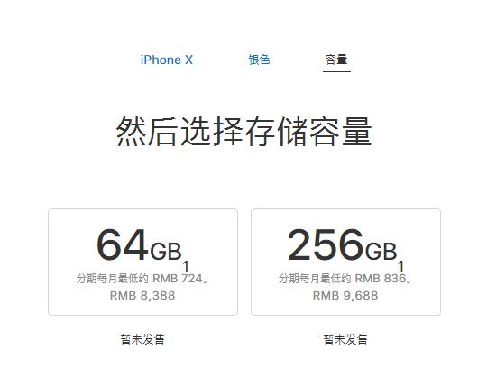 史上最贵的iPhone X ,符合你的期望吗?你会买吗?