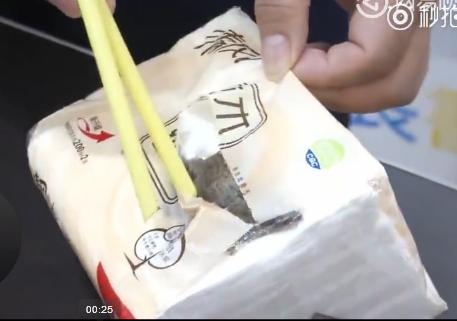 抽纸中现木乃伊 还有血迹和轮廓痕迹