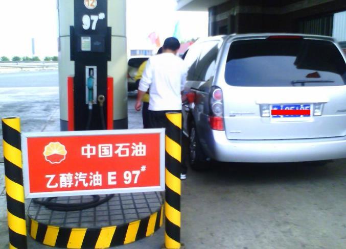 还有1天,油价要涨了:车主们,别期待油价跌回去