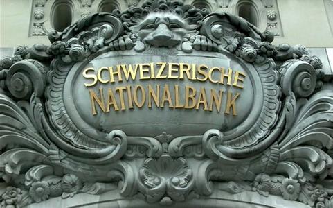 """瑞士央行对瑞郎""""放宽心"""" 料维持利率不变"""