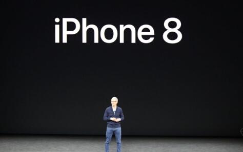 """苹果8小贵 85%的""""果粉""""将信用卡分期买iPhone8"""