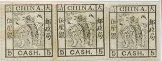 2017广东省集邮展览将展出众多存世孤品珍邮