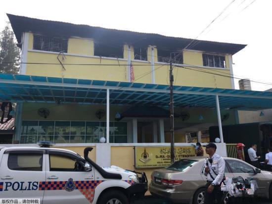 吉隆坡发生火灾 证实25人死亡火灾保险给你全面的呵护