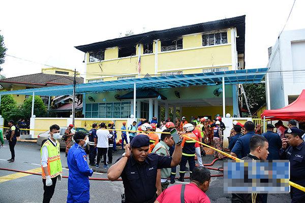 吉隆坡发生火灾 造成22名学生3名老师死亡