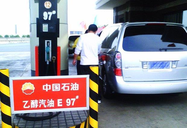 3年后,全国汽车都加乙醇汽油:不耐烧、伤车是谣言?