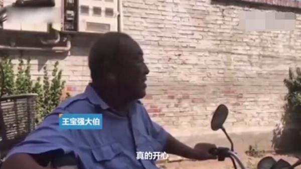 王宝强村民谈宋喆:被抓活该判他二十年都不多