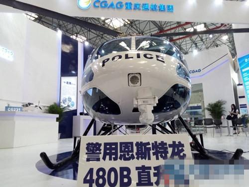 重庆通航签约10架恩斯特龙480B私人直升机支持中国警航