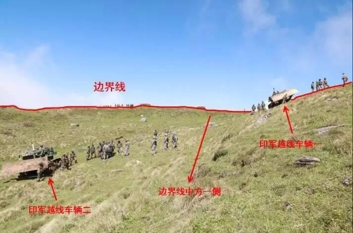 中印边境对峙最新消息:解放军没撤在洞朗修掩体 两个月来都发生了什么?