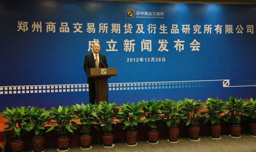 2017年郑州商品交易所交易手续费