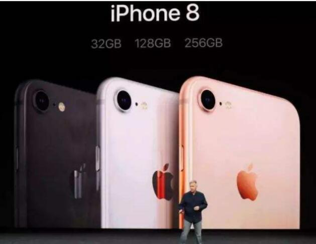 iPhoneX发布后苹果股价三日连跌