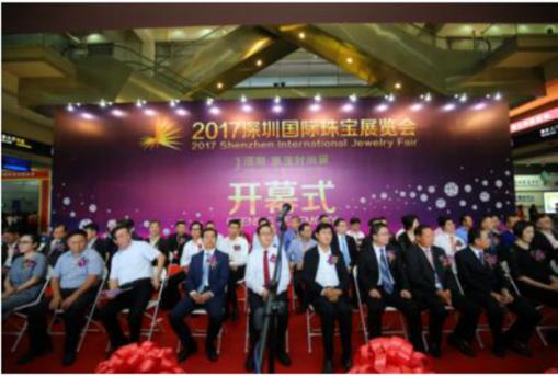 2017秋季·深圳珠宝时尚周与国际珠宝展同期开幕 日程抢先看