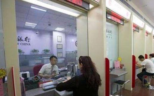 王兆星:部分银行仍存速度情节、规模情节