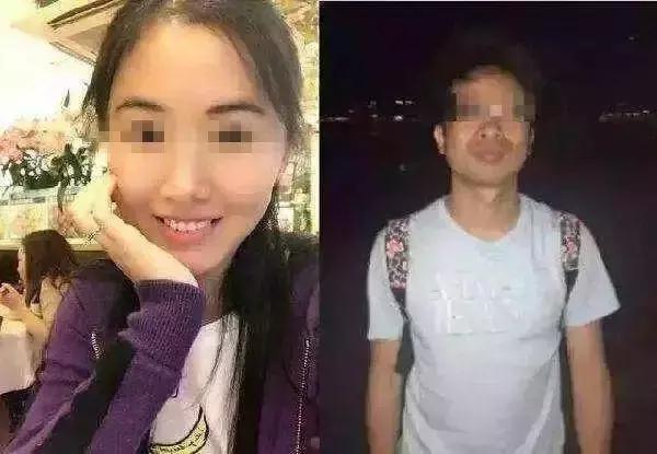 程序员之死最新调查:翟欣欣被曝曾离婚4次获利上亿元 其母或为同伙