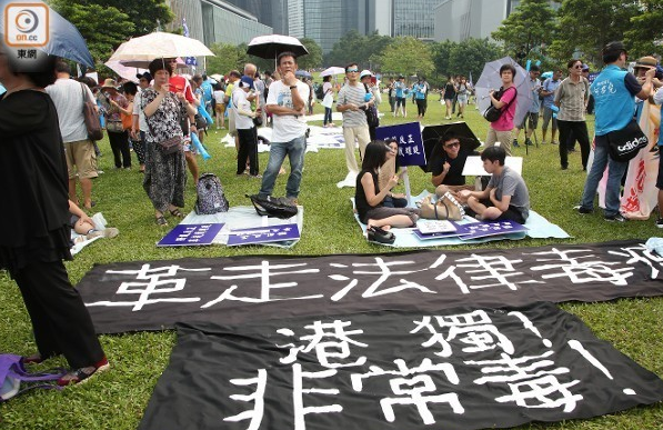 4千港人集会反港独 超八万市民联署要求调查戴耀廷