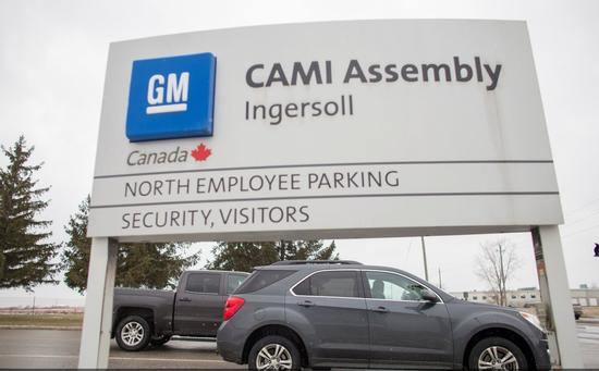 通用汽车加拿大工厂罢工 SUV供应或受影响