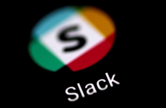 Slack获2.5亿美元融资 日本软银集团领投