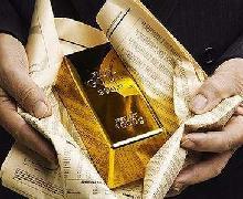 炒黄金期货有哪些优势