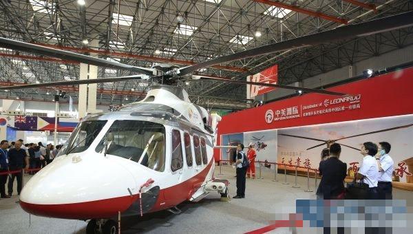 2017首届中国国际私人直升机产业领袖峰会开幕