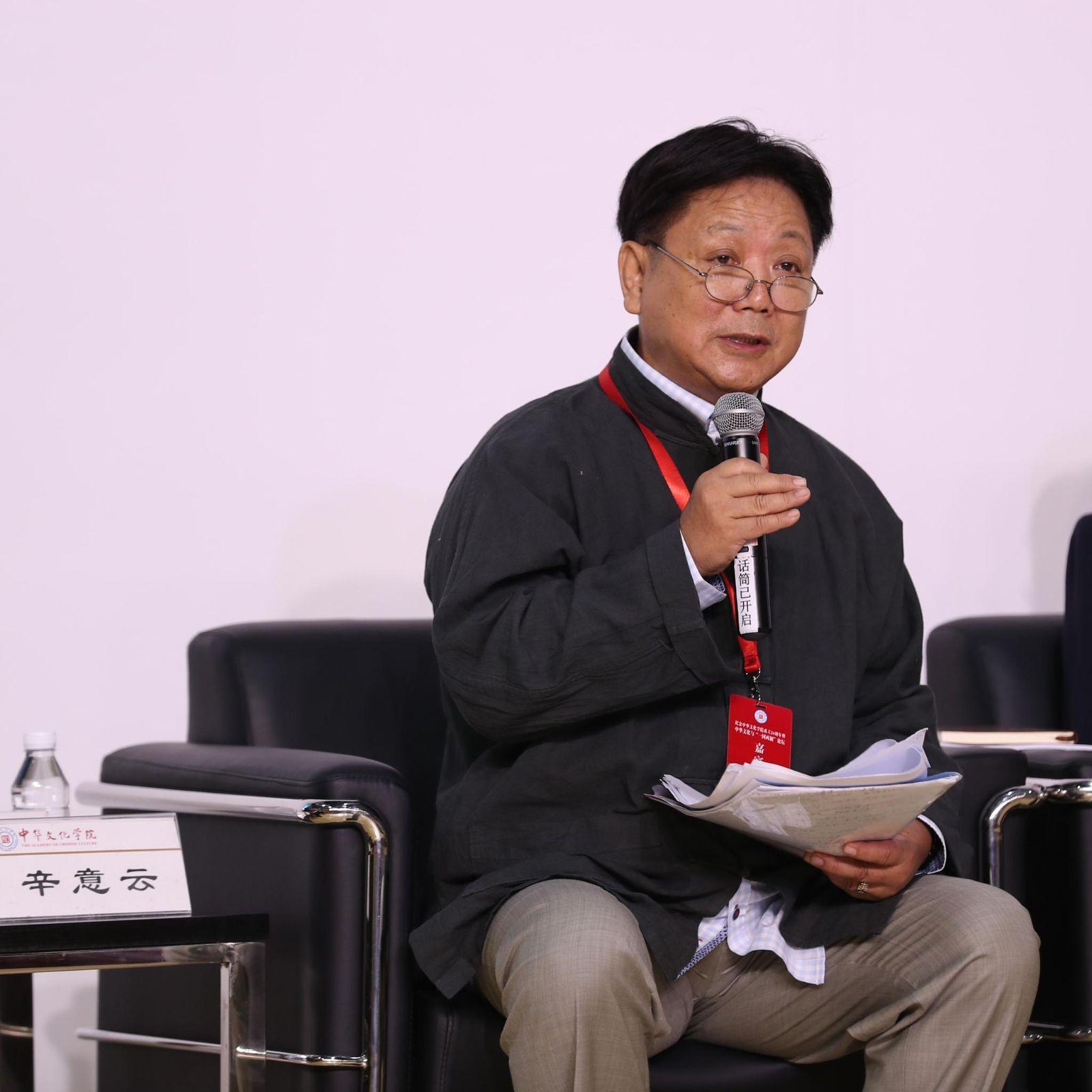 台北艺术大学教授表示大一统是中国人的理想