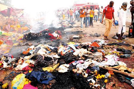 尼日利亚爆炸袭击 网友:尼日利亚平民都需要意外险呵护