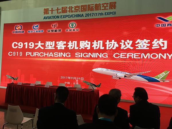 国产大飞机C919再次获得大订单