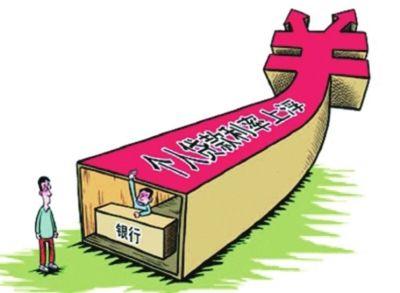 刚需买房的人注意了!北京首套房贷款利率上调最高20%!