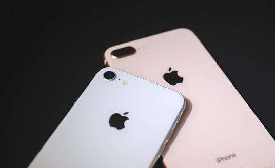 平安银行有优惠 信用卡刷卡即可赢取 iPhone 8!