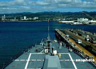 日本前外相秘密信函被发现 其内容披露偷袭珍珠港隐情