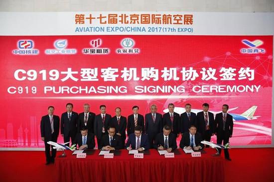 国产飞机C919再获订单 四家公司签约130架购买协议