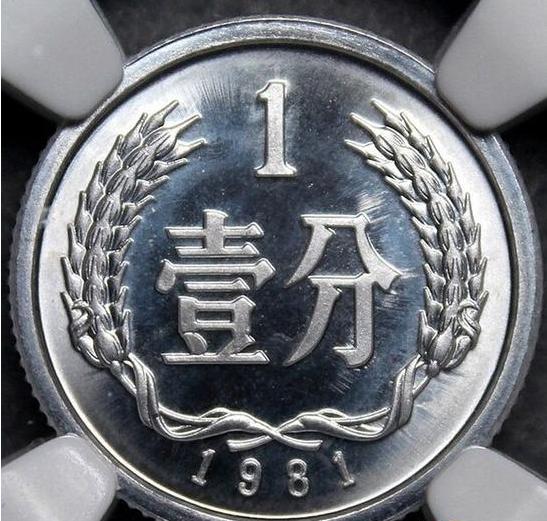 什么样的分币才是具有收藏价值的呢?