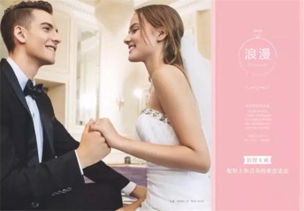 周大生情景风格珠宝百资系列新品上市 五大风格展现多样之美
