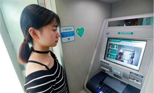 部分ATM机开始新增刷脸取款服务