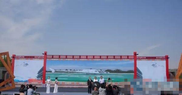 古城新视角 平遥古城开启私人直升机低空旅游项目