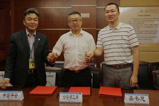网络安全保险护航 网络安全保险发布会在沪举行