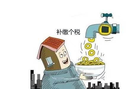 广州限购新政策引发 职员2千元补办社保却倒贴5万定金