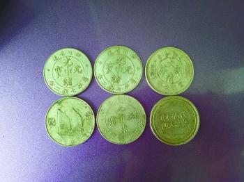 """家传6枚古钱币 这6枚""""银元""""有收藏价值吗?"""