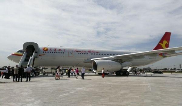 首架国内组装空客A330私人飞机交付天津航空