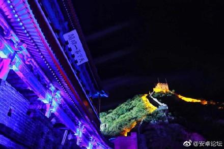 vivo X20手机发布 已经把长城都给点亮了