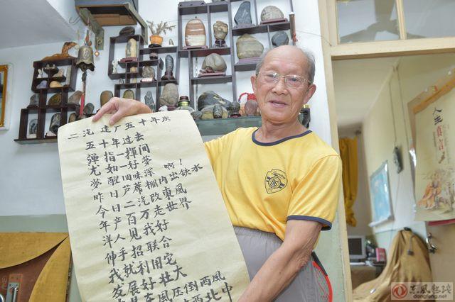 第一炉铁水铸造毛主席像章