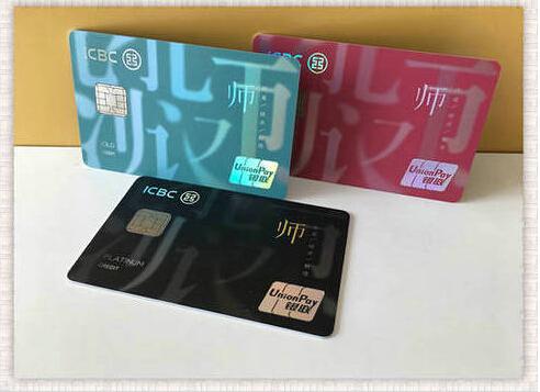 9月份这四张信用卡不错 看看你适合申请哪张?