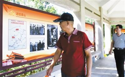 京津冀红色文化联展开幕 向社会免费开放