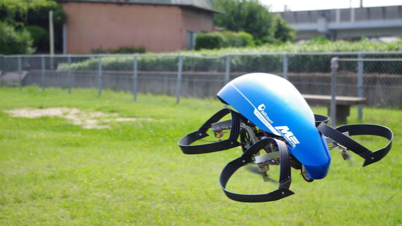 日本研发世界最小飞行汽车