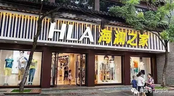 海澜之家走向时尚化 转型能否成功
