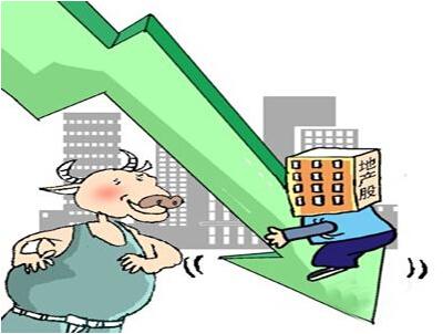 地产股集体大跌 房价是否会紧跟其脚步?