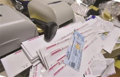 800票价变7000 警方抓获犯罪嫌疑人59名端掉假票制作窝点3个
